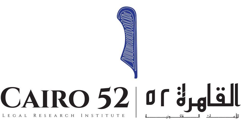 cairo52